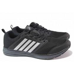 Класически мъжки маратонки, олекотени, гъвкави, гигант / Runners 181-15140 черен / MES.BG