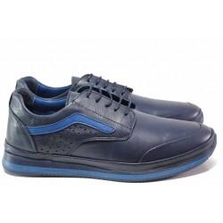 Анатомични мъжки спортни обувки от естествена кожа ТЯ 1020 син | Мъжки ежедневни обувки | MES.BG