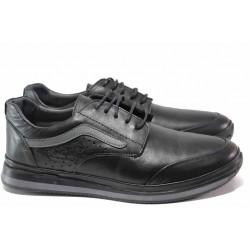 Анатомични мъжки спортни обувки от естествена кожа ТЯ 1020 черен | Мъжки ежедневни обувки | MES.BG