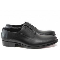 Елегантни мъжки обувки от естествена кожа ТЯ 233 черен | Мъжки официални обувки | MES.BG