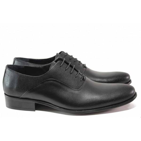 Елегантни мъжки обувки от естествена кожа ТЯ 233 черен   Мъжки официални обувки   MES.BG