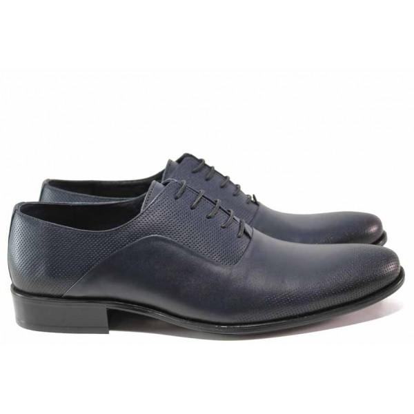 Елегантни мъжки обувки от естествена кожа ТЯ 233 син | Мъжки официални обувки | MES.BG