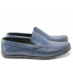Анатомични мъжки мокасини от естествена кожа ТЯ 3404 син | Мъжки ежедневни обувки | MES.BG