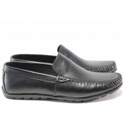 Анатомични мъжки мокасини от естествена кожа ТЯ 3404 черен | Мъжки ежедневни обувки | MES.BG