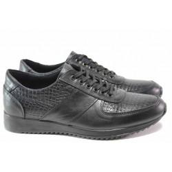 Анатомични спортни обувки от естествена кожа ТЯ 317 черен | Мъжки ежедневни обувки | MES.BG