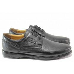Анатомични мъжки обувки от естествена кожа ТЯ 3401 черен | Мъжки ежедневни обувки | MES.BG