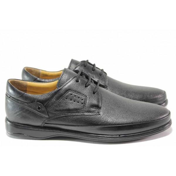 Анатомични мъжки обувки от естествена кожа ТЯ 3401 черен   Мъжки ежедневни обувки   MES.BG