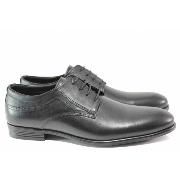 """Официални мъжки обувки с """"швейцарски"""" мотив, формовано цяло ходило, естествена кожа, връзки при свода / МИ 3098 черен / MES.BG"""