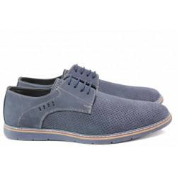 Мъжки обувки от естествен набук с перфорация, естествен кожен хастар и стелка, комфортно ходило, лепено и шито за здравина / ЛД 382 син / MES.BG