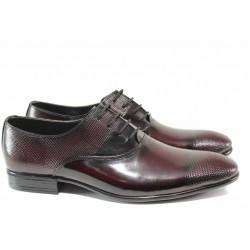Елегантни мъжки обувки, естествена кожа-лак, комфортно и гъвкаво ходило / ЛД 24 бордо / MES.BG