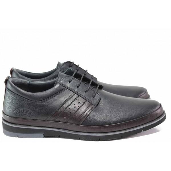 Мъжки ежедневни обувки; връзки при свода; ортопедична стелка; огъваемо еластично ходило; естествена кожа / ПИ 881 черен-бордо / MES.BG