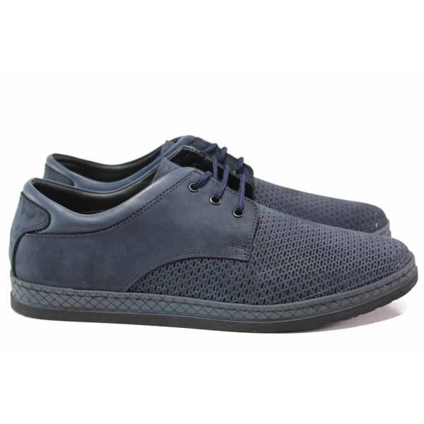 Мъжки обувки с декоративна перфорация; естествен набук; гъвкаво ходило; шито ходило / ЛД 76 син / MES.BG