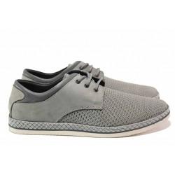 Анатомични мъжки обувки; естествен набук; връзки при свода; шито ходило / ЛД 76 сив / MES.BG