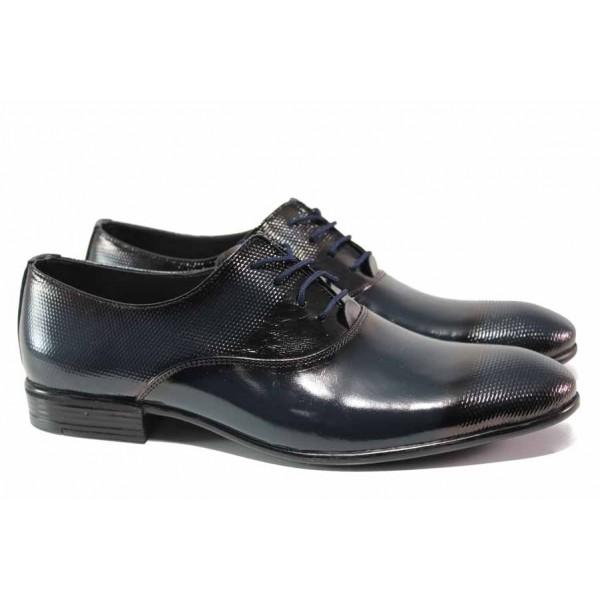 Официални лачени мъжки обувки; удобно и гъвкаво ходило; стелки от естествена кожа / ЛД 24 син-лак / MES.BG