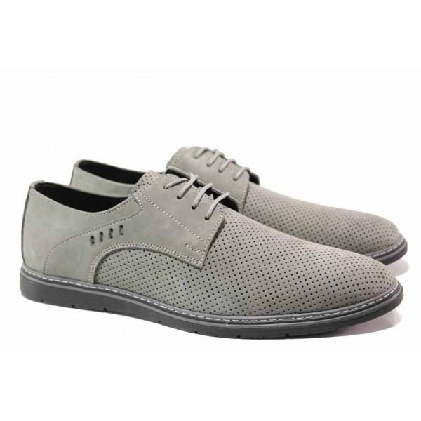 Мъжки обувки в модерен сив цвят; удобно шито ходило; естествен набук; връзки при свода / ЛД 382 сив / MES.BG