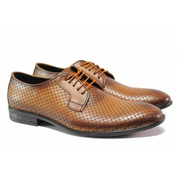 Официални мъжки обувки; актуален цвят; удобно ходило; релефна кожа; връзки / ЛД 20 кафяв / MES.BG