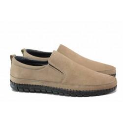 Мъжки ортпедични обувки; шито ходило; естествен набук / МИ 321 кум / MES.BG