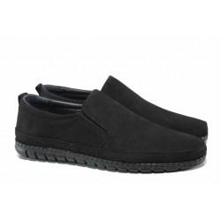 Ортпедични ежедневни обувки; естествен набук; шито, гъвкаво ходило, ластик при свода / МИ 321 черен / MES.BG