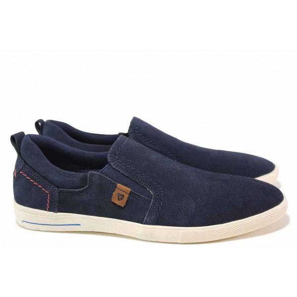 Мъжки ежедневни обувки, естествен набук, немски, олекотени, ANTISHOKK / S.Oliver 5-14600-24 син / MES.BG