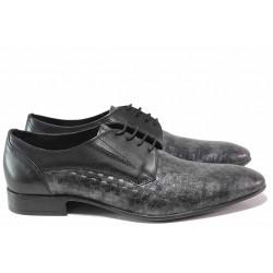 Елегантни мъжки обувки, естествена кожа, анатомични, български, атрактивен ефект на кожата / Ани 1692 черен / MES.BG