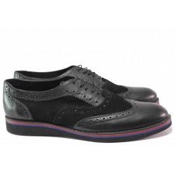 Ежедневни обувки, мъжки, естествена кожа, естествен велур, цветно ходило, швейцарски мотив / Ани 2144 черен / MES.BG