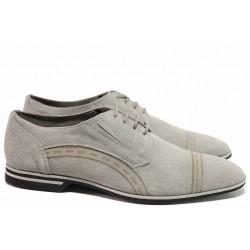 Стилни мъжки обувки, естествен велур, анатомични, български / Ани 1689 сив / MES.BG