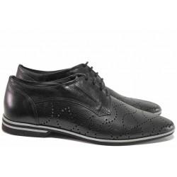 Стилни мъжки обувки, летни, естествена кожа с перфорации, леки, български, анатомични / Ани 1535 черен / MES.BG