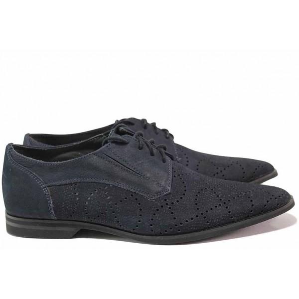 Модерни мъжки обувки, направени от естествен набук с перфорации, олекотени, български, анатомични / Ани 1535 т.син / MES.BG