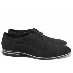 Елегантни мъжки обувки, естествен набук, декорация, анатомични, български / Ани 1689 черен / MES.BG