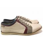 Мъжки ежедневни обувки, естествена кожа, шито ходило / Ани 0215 бежов / MES.BG