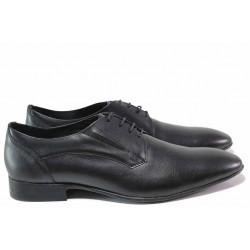 Елегантни мъжки обувки, естествена кожа, анатомични, български, класически модел / Ани 1692 черен вата / MES.BG