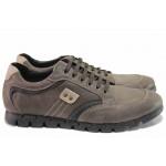 Анатомични мъжки обувки, ежедневни, естествена кожа, български производител, равни / Ани 2227 кафяв / MES.BG