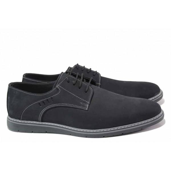 Удобни мъжки обувки за ежедневието, естествен набук, шито ходило / ЛД 382 черен набук / MES.BG