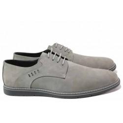 Комфортни мъжки обувки от естествен набук, връзки при свода, анатомично ходило / ЛД 382 сив набук / MES.BG