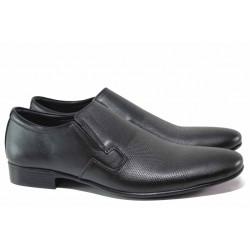Стилни мъжки обувки от естествена кожа, лазерен принт, ластик / ЛД 19 черен / MES.BG