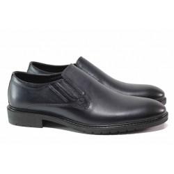 Комфортни мъжки обувки с ластик, изцяло от естествена кожа, анатомично ходило / МИ 8119 син / MES.BG