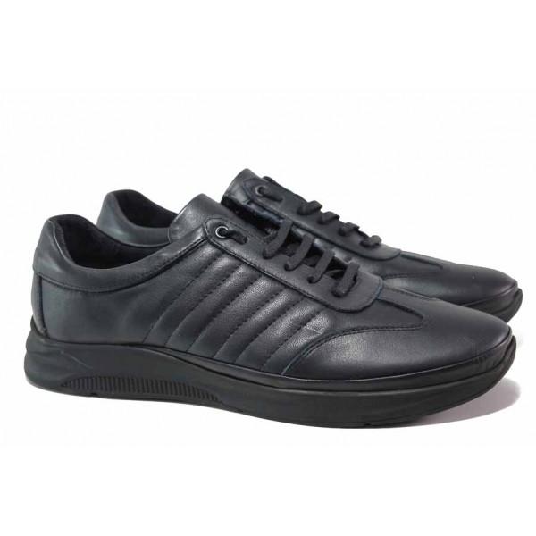 Мъжки обувки с връзки, естествена кожа, анатомична стелка / МИ 1312 син / MES.BG