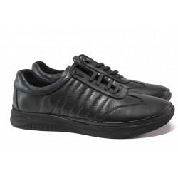 Мъжки ежедневни обувки от естествена кожа, мека кожена стелка, връзки / МИ 1312 черен / MES.BG