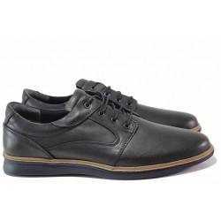 Модерни мъжки обувки, естествена кожа, изчистени, гъвкави, олекотени / МИ 1523 черен гигант / MES.BG