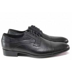 Елегантни мъжки обувки, изцяло от естествена кожа, анатомична стелка, комфортно ходило / МИ 453 черен / MES.BG