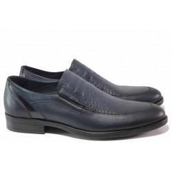 Модерни мъжки обувки, официални, естествена кожа, кроко ефект, опушени / ТЯ 1862 син / MES.BG