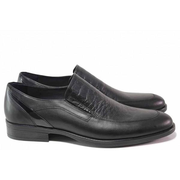 Стилни мъжки обувки, естествена кожа с опушен ефект, анатомични, елегантни / ТЯ 1862 черен / MES.BG