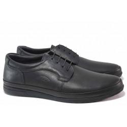Анатомични мъжки обувки, естествена кожа, олекотени, ежедневни / ТЯ 846 черен / MES.BG