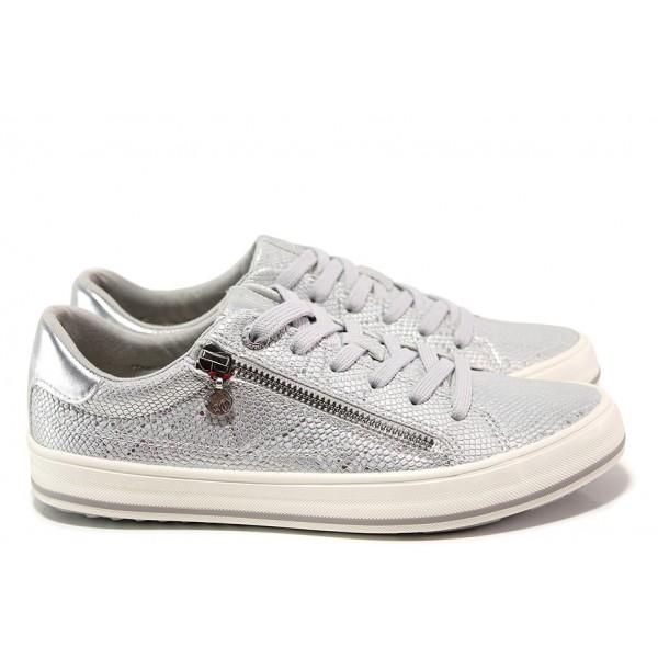 Дамски спортни обувки с мемори пяна S.Oliver 5-23615-24 сребро змия | Немски равни обувки | MES.BG