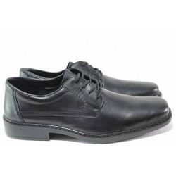 Мъжки обувки от естествена кожа Rieker B0810-00 черен ANTISTRESS | Немски мъжки обувки | MES.BG