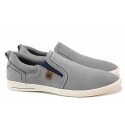 Мъжки спортни обувки от Германия; етествен набук; леко, гъвкаво ходило / S.Oliver 5-14600-24 сив / MES.BG