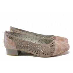 Ортопедични немски дамски обувки; естествена кожа с лазерна перфорация; ширина H / Jana 8-22291-24 таупе / MES.BG