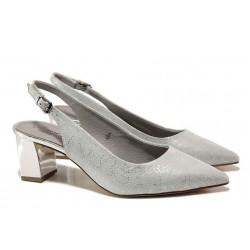 Елегантни обувки Caprice; ANTISHOKK ходило; изцяло естествена кожа / Caprice 9-29605-24 св.сив змия / MES.BG