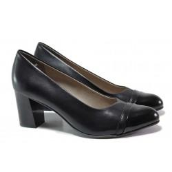 Немски дамски обувки; изключително леко и еластично ходило; ширина G / Jana 8-22492-24 черен / MES.BG