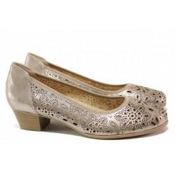Немски дамски обувки; среден ток; лазерна перфорация; ширина H / Caprice 9-22504-24 таупе-металик / MES.BG
